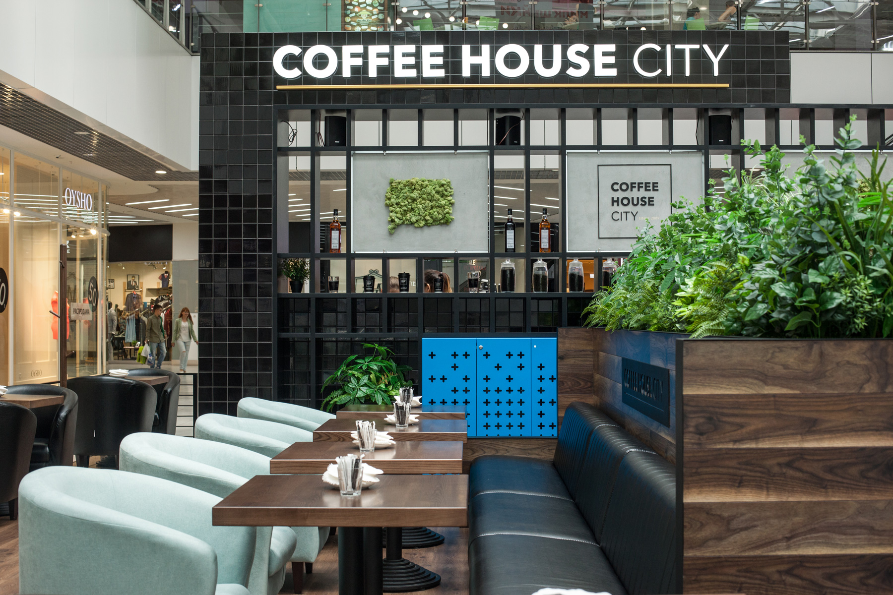 "COFFE HOUSE CITY г. ЧЕЛЯБИНСК ТЦ ""АЛМАЗ"""